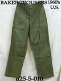 U.S.Army Fatigue Trouser